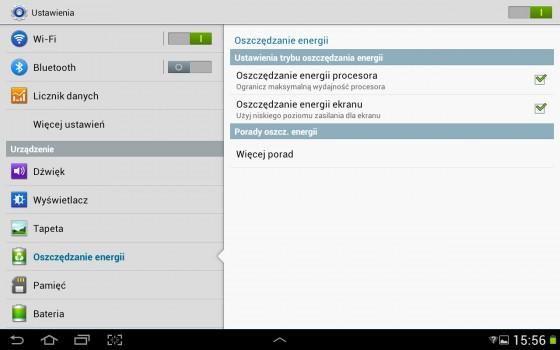 Screenshot_2013-05-26-15-56-56