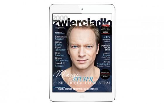 Zwierciadło na iPada
