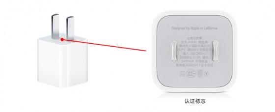 ładowarka iPad Mini