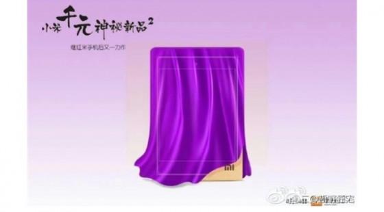 Tablet Xiaomi Purple Rice