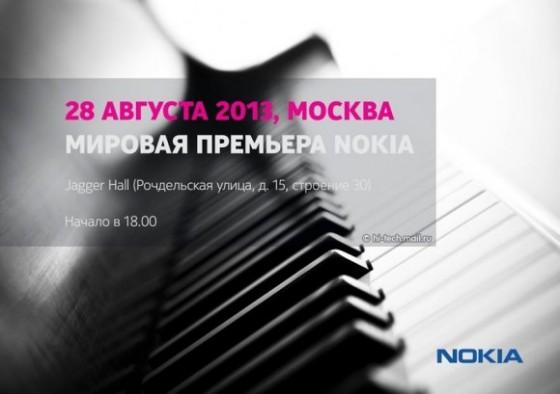 Nokia event 28.09