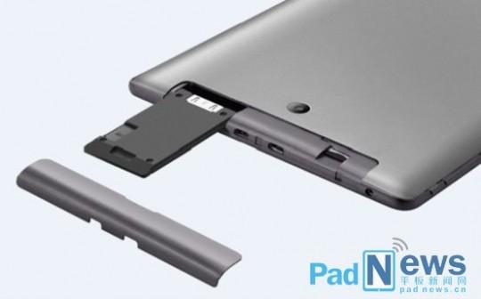 Huawei UltrasStick