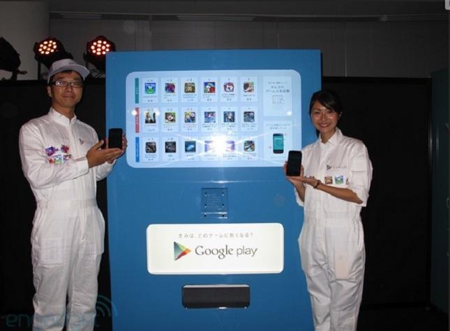automat z grami na Androida