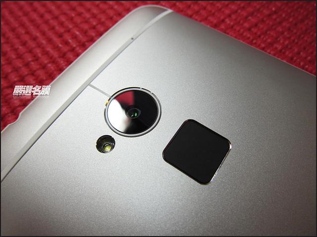 HTC One Max - wyciek