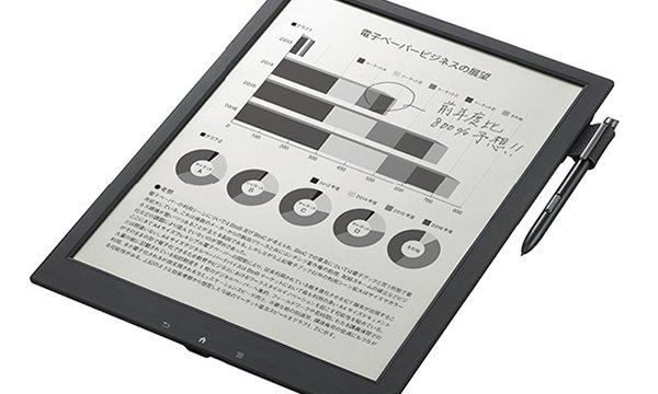 Czytnik Sony DPT-S1