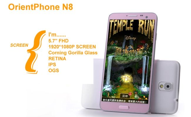 OrientPhone N8