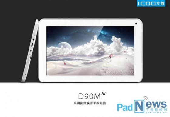 Tablet D90M3