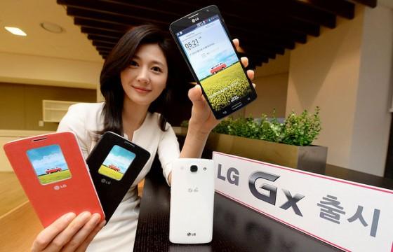 Phablet LG gx