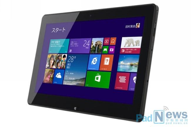 Tablet Endeavor TN10E