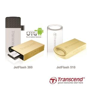 Transcend JetFlash 380 and JetFlash 510 for On-The-Go Storage_doc