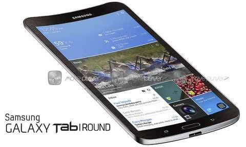 Samsung Galaxy Round Tablet