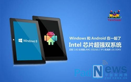 Viewsonic ViewPad10i