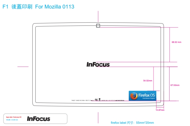 Firefox OS Tablet FCC