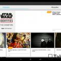 Sony_Xperia_Z2_Tablet_19_Xperia_Longue