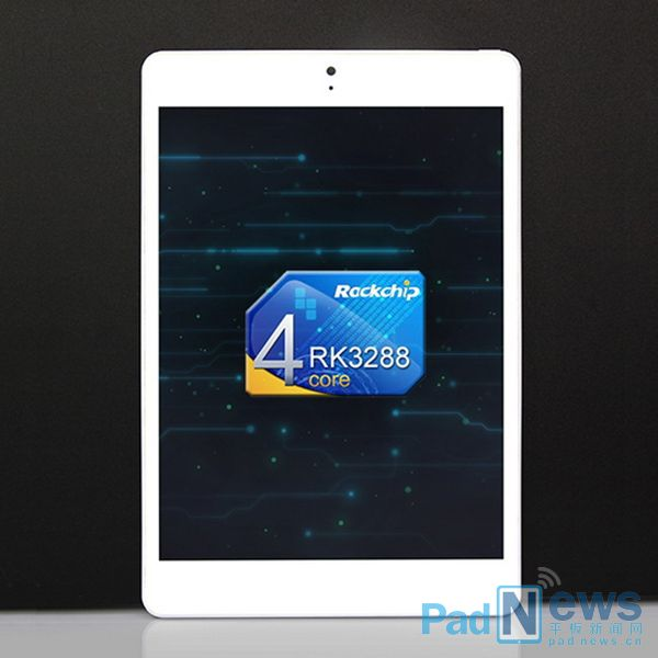 Tablet P8