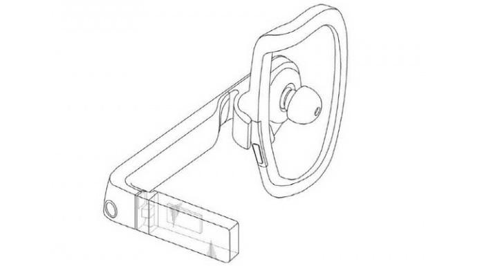 Samsung Gear Glass