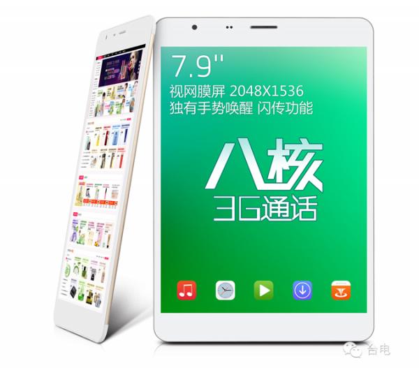 Tablet Teclast P89 3G
