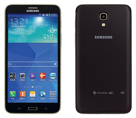 Tablet Samsung Galaxy TabQ