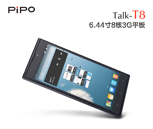 Pipo Talk-T8