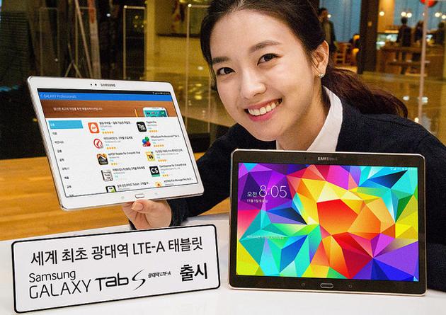 Samsung Galaxy Tab S 10.5 z LTE-A