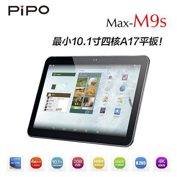 Pipo Max-M9S