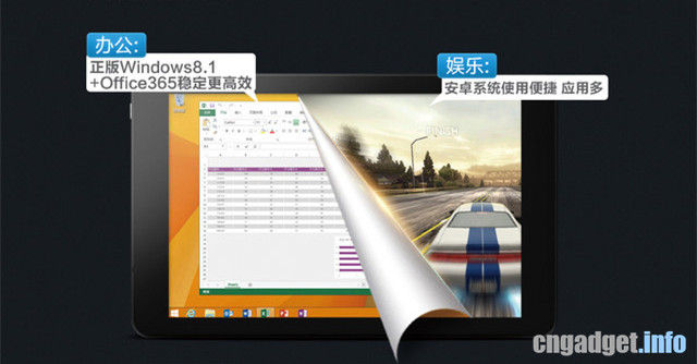 Cube iWork 8 Dual Boot Edition