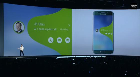 Samsung_Galaxy_S6_and_S6_UI_4