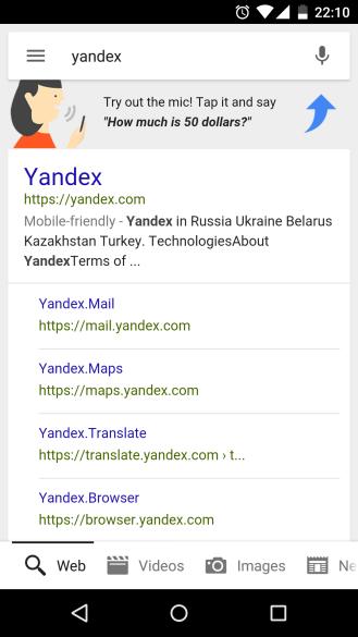 Google - wyszukiwanie głosowe