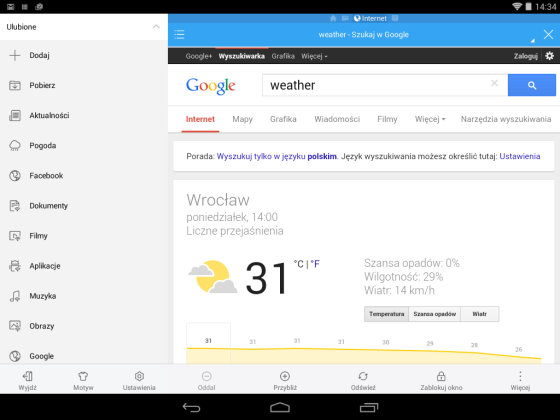 Screenshot_2015-08-03-14-34-51