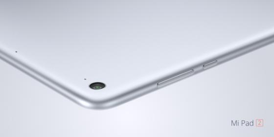 Xiaomi-Mi-Pad-2_21