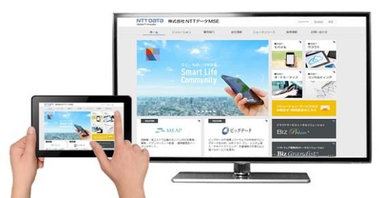miracast-tv-screen