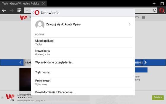 Opera Mini 7