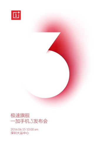 oneplus-3-launch-event-poster