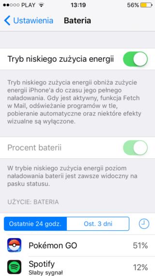 20160723_111907000_iOS