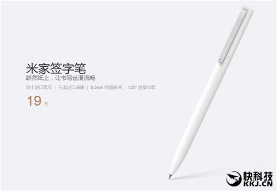 mi pen 2