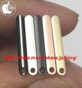 Apple iPhone 7 - tacki SIM