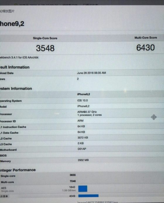 iPhone 7 Plus Apple A10 3 GB RAM