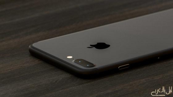 iPhone 7 Plus piano black space black