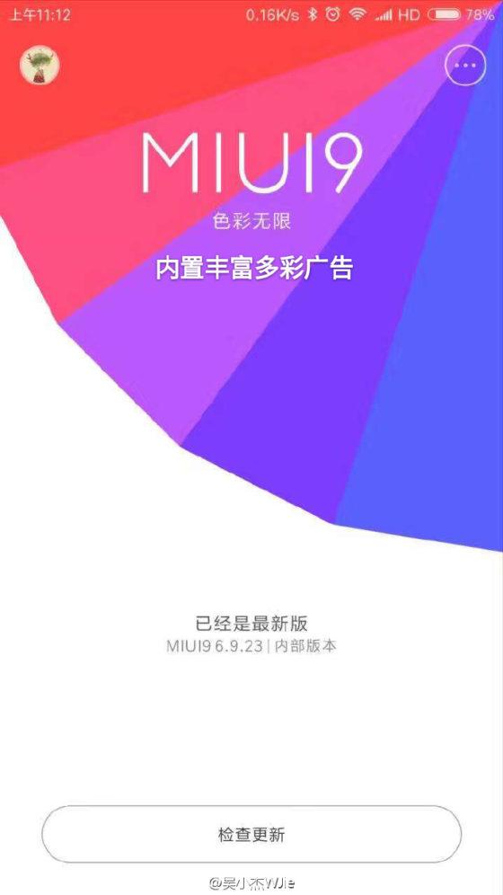 android-7-7-nougat-xiaomi-miui-9