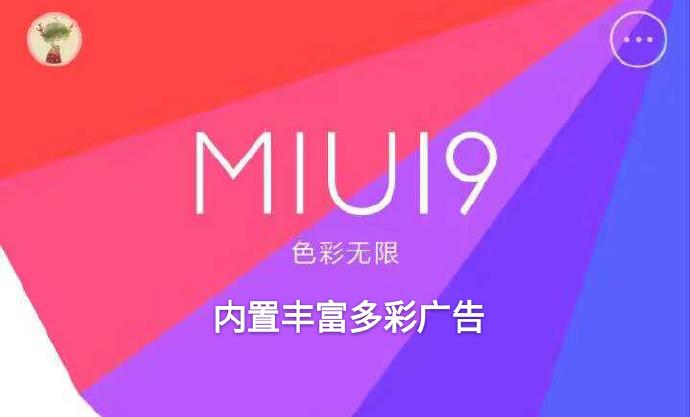 Xiaomi MIUI 9 Android 7.0 Nougar