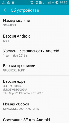 Samsung Galaxy S5 mini duos Android 6.0.1 Marshmallow
