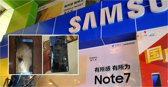 Samsung Galaxy Note 7 wybuchowy