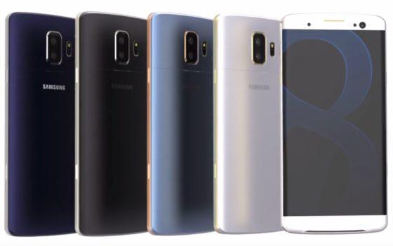 Samsung Galaxy S8 Edge