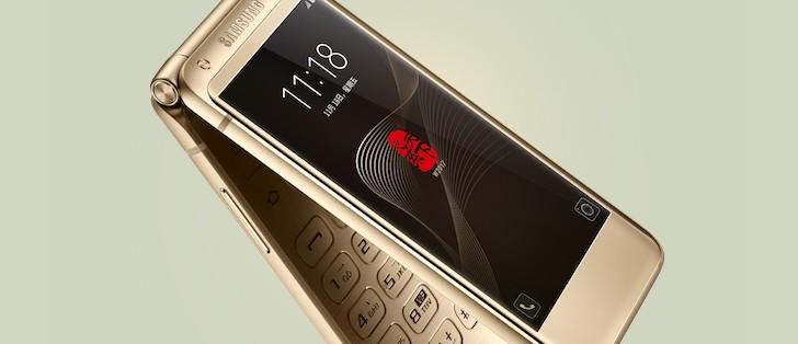 Samsung SM-W2017 smartfon z klapką
