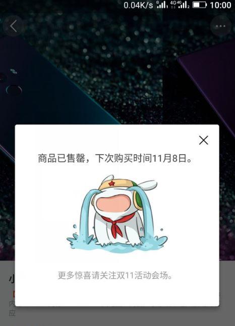 Xiaomi Mi Mix błyskawiczna sprzedaż