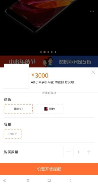Xiaomi Mi Mix biały