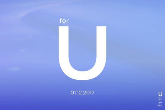 HTC U Ultra HTC Ocean Note