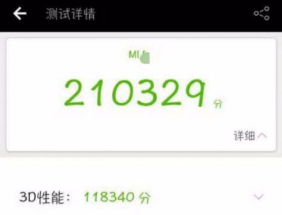 Xiaomi Mi 6 Snapdragon 835 AnTuTu