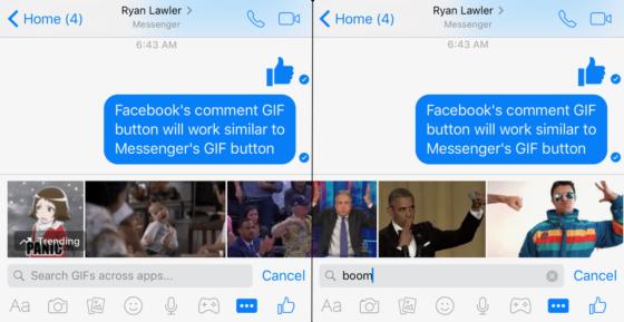 Facebook GIF-y komentarze