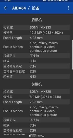 Samsung Galaxy S8 aparat Sony IMX333